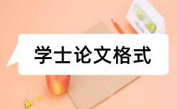 中文期刊论文