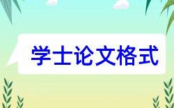 中医药环球论文