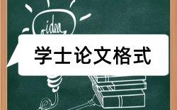 中国电子商务电子商务论文