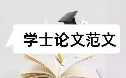 法学英文论文