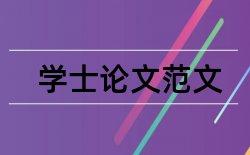 学生编导论文