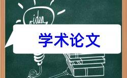 硬件产业论文