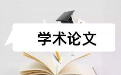 联合职业教育论文