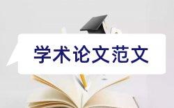 学生教师论文
