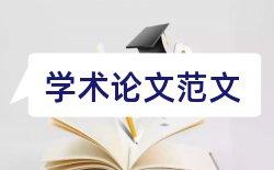 课程技工学校论文