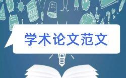 英文中文论文