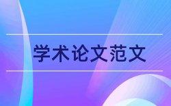 农村初中数学论文