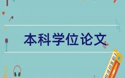 北京自考论文