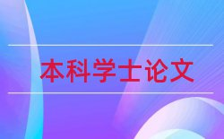 跑步中国市场论文