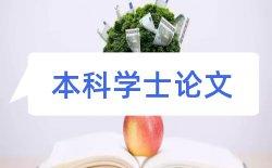 中国农业大学学号论文