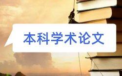 工业出版社中国建筑论文