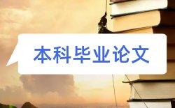 松下中国市场论文