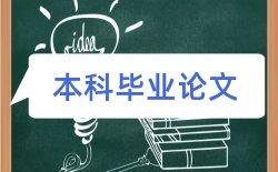 单词学生论文