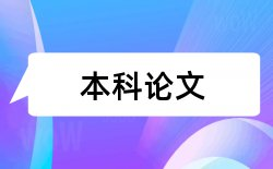 编委编委会论文
