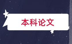翻译句子论文