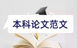 英语文学翻译论文