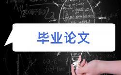 英语语言论文