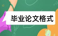 中医临床论文