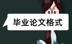 汉语言文学本科自考论文