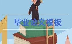 苏教版小学五年级语文教学论文