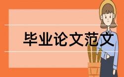 民族文化传承论文