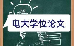 海尔企业战略管理论文