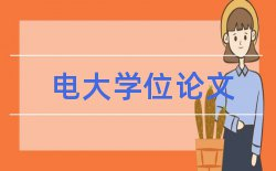 渠道企业论文