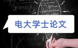 优质课信息技术论文