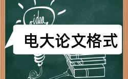 中学语文教学学位论文