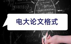英语课程论文