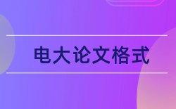 学生北京人论文