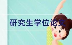 大拇指绿豆汤论文