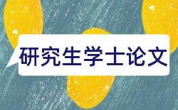 腾讯网站论文