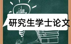 英语硕士论文格式规范论文