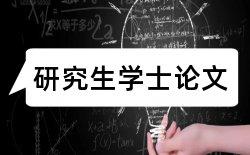 机械电子工程论文