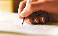 检验财政支出论文