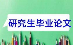 电大汉语言文学论文