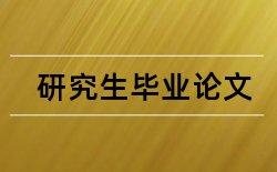 上市公司会计信息论文