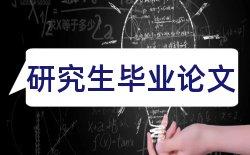 政治和思想政治教育论文