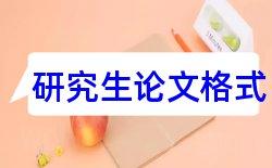 淘宝中国企业家论文