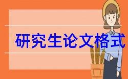 广电城市论文