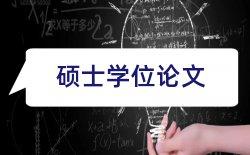 中学语文教学学士论文