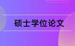 紫光集团论文