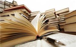 实践教学和电子商务专业论文