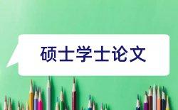 南京大学自考本科论文