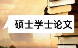 中华医学检验论文