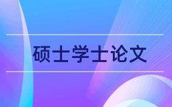 初中语文教改论文