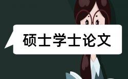 大明玲玲论文