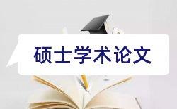 宪法民事诉讼论文