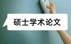 怎么写汉语言文学毕业论文
